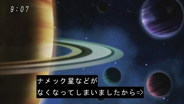 「ドラゴンボール超」83話 (9)