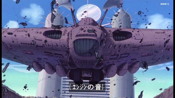 「未来少年コナン」第24話感想 画像 (71)