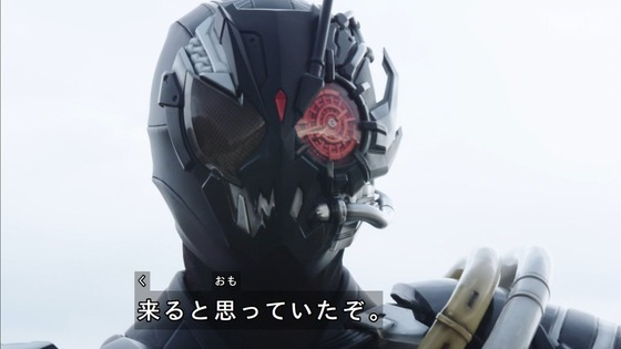 「仮面ライダーゼロワン」第38話感想 (35)