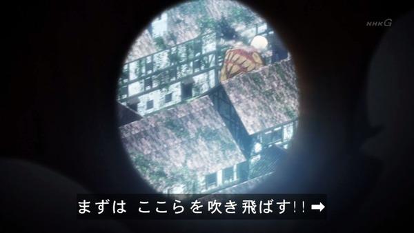 「進撃の巨人」52話感想 (8)