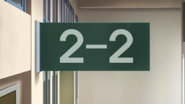 「斉木楠雄のΨ難」2期 23話感想 (32)