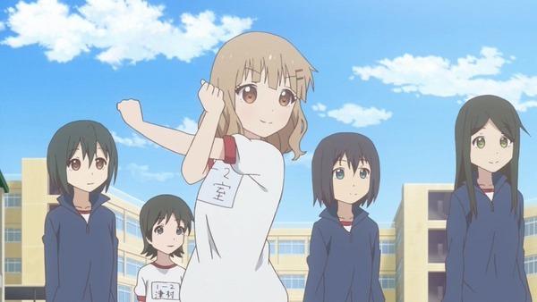 ゆるゆり さん☆ハイ! (13)