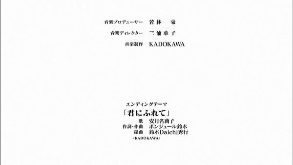 「やがて君になる」1話 感想 (67)