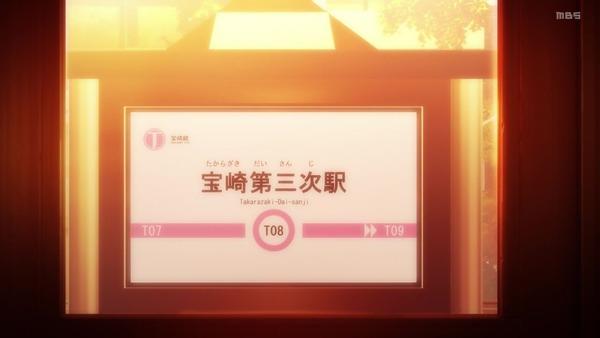 「マギアレコード」1話感想 画像 (33)