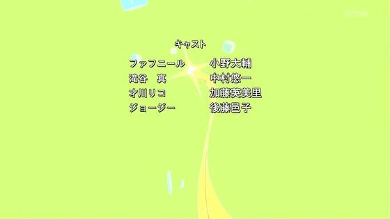 「小林さんちのメイドラゴンS」2期 4話感想 (152)
