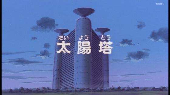 「未来少年コナン」第23話感想 画像 (1)