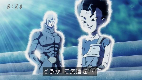「ドラゴンボール超」118話 (50)