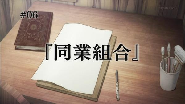 「アルテ」第5話感想 画像 (23)