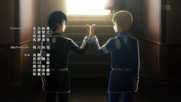 「 アリシゼーション」SAO3期 13話感想 (50)