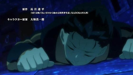 「リゼロ」第37話感想 (2)