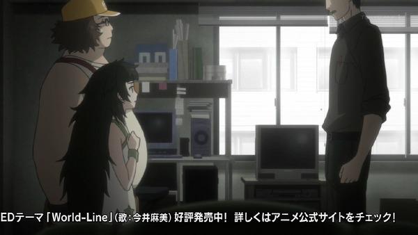 「シュタインズ・ゲート ゼロ」21話感想 (26)