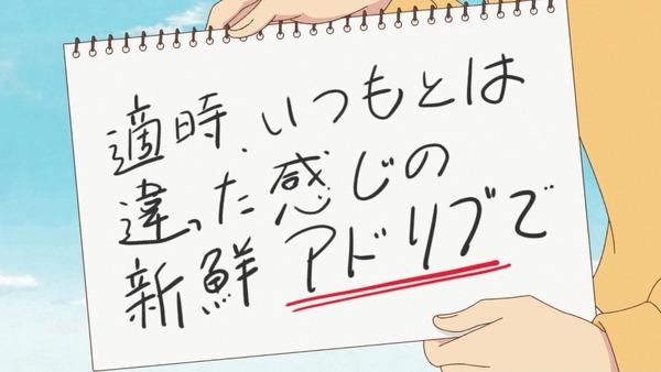 「アイカツスターズ!」第81話 (20)
