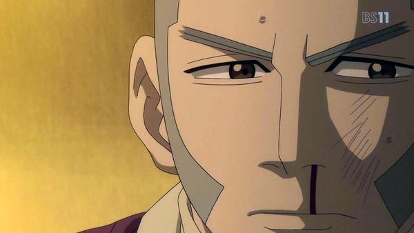 「ゴールデンカムイ」 (62)