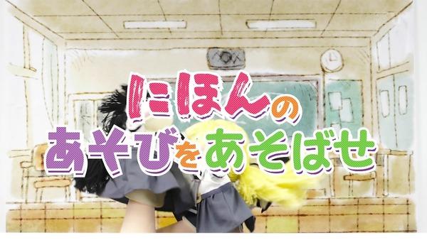 「あそびあそばせ」7話感想 (78)