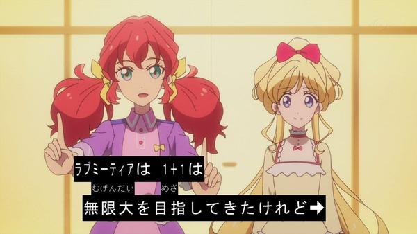 「アイカツフレンズ!」42話感想 (82)
