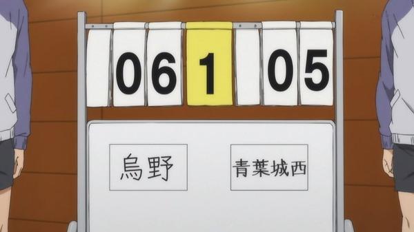 ハイキュー!!  (125)