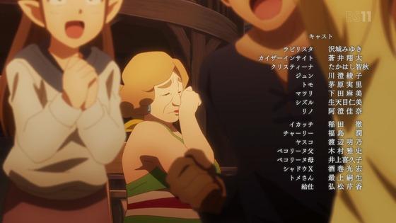 「プリンセスコネクト!ReDive」第13話感想 (89)