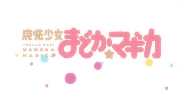 「まどか☆マギカ」第1話感想 (31)