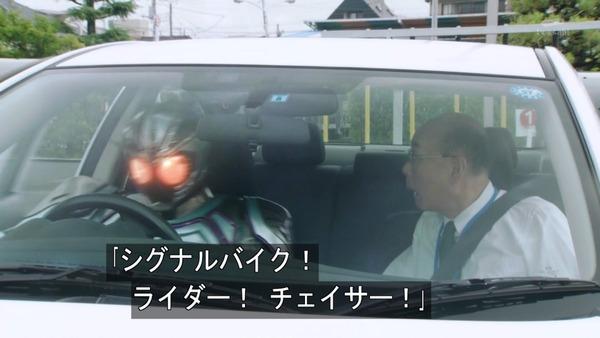 仮面ライダードライブ (21)