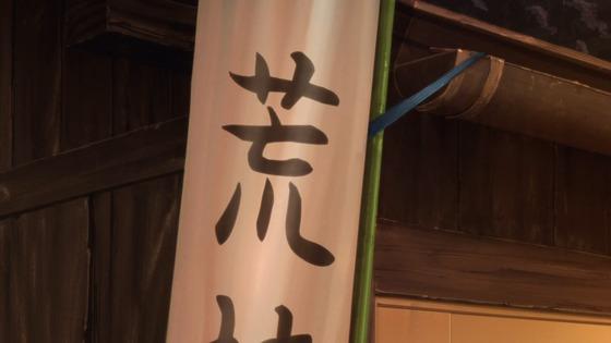 「氷菓」第20話感想 (83)