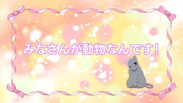 「フルーツバスケット」第1話感想 (52)
