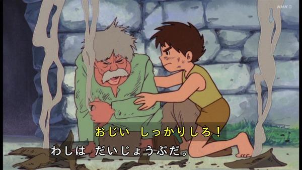 「未来少年コナン」第1話感想 画像 (134)