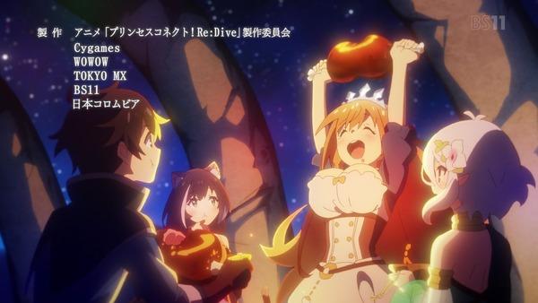 「プリンセスコネクト!ReDive」第2話感想 画像  (12)