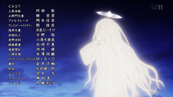 「とある魔術の禁書目録Ⅲ」3期 17話感想 (82)