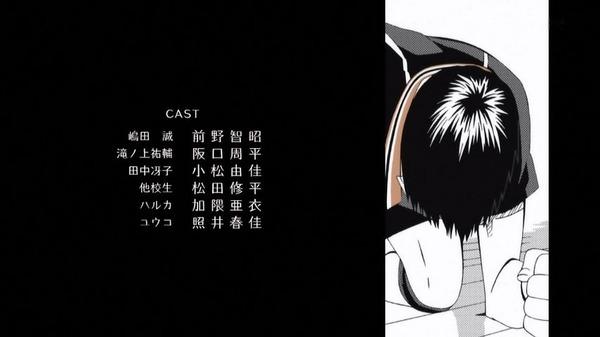 ハイキュー!! セカンドシーズン 21話 (281)