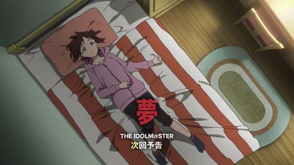 アイドルマスター (5)