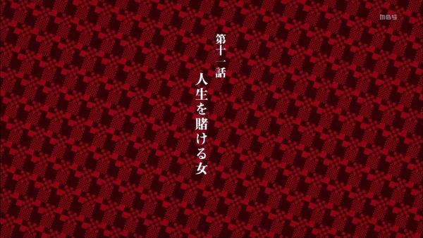 「賭ケグルイ」11話 (8)