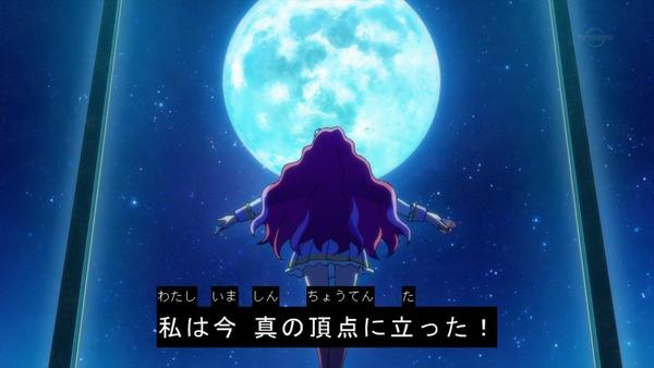 「アイカツスターズ!」第86話 (118)