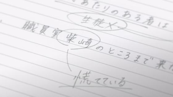 「氷菓」第19話感想 画像 (68)