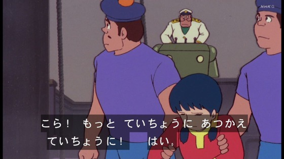 「未来少年コナン」第7話感想 (13)