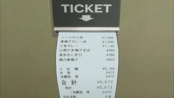 「クロムクロ」15話 (56)