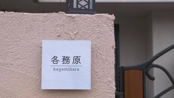 ドラマ版「ゆるキャン△」第8話感想 画像 (102)