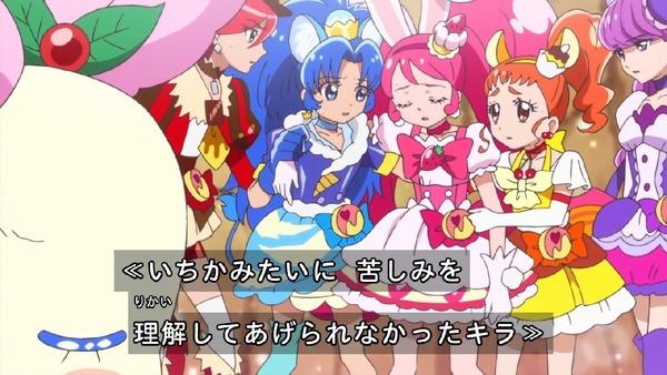 「キラキラ☆プリキュアアラモード」22話 (74)