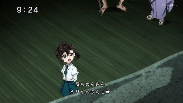 「ゲゲゲの鬼太郎」6期 10話感想  (66)