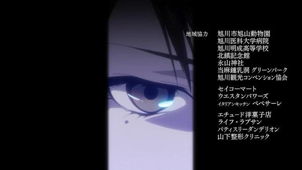 櫻子さんの足下には死体が埋まっている (50)