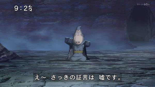 「ゲゲゲの鬼太郎」6期 42話感想  (58)