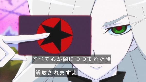 「キラキラ☆プリキュアアラモード」29話 (37)