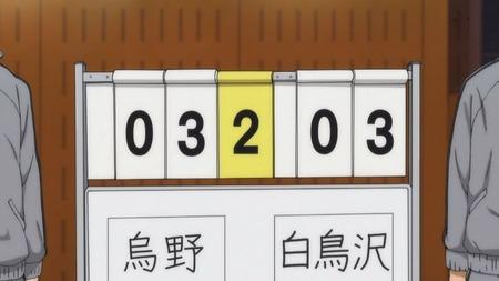 「ハイキュー!!」 (1)