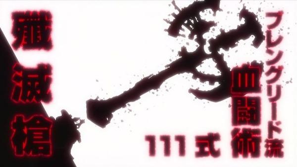 血界戦線 (75)