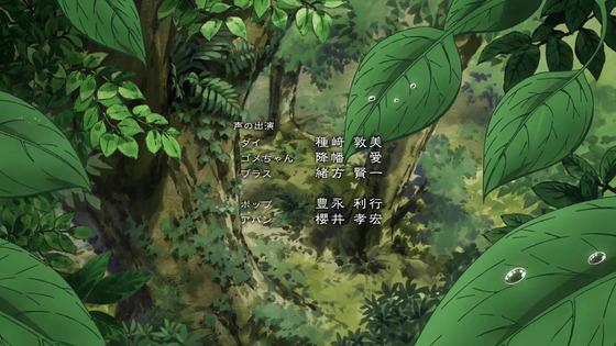 「ダイの大冒険」第3話感想 画像 (70)