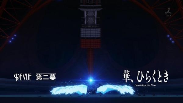 「少女☆歌劇 レヴュースタァライト」8話 (67)