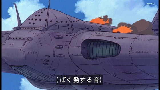 「未来少年コナン」第25話感想(実況まとめ)画像  (25)