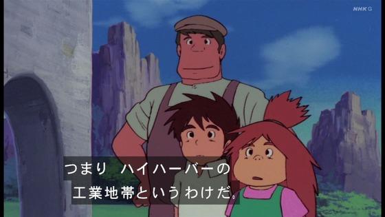 「未来少年コナン」第14話感想  (31)