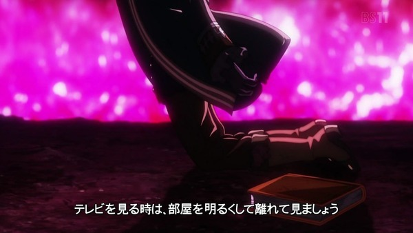 「FateGrand Order」FGO 4話感想 (1)
