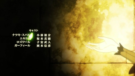 「リゼロ」第34話感想 (84)