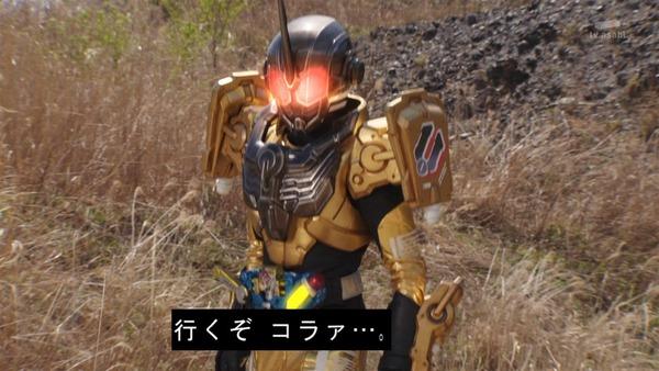 「仮面ライダービルド」36話感想 (21)